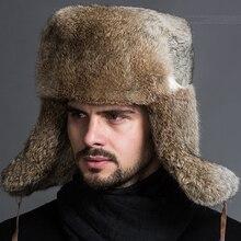 Naiveroo, мужские зимние теплые шапки с ушками, однотонные, черные, коричневые, утепленные шапки, Leifeng, зимние шапки, теплые меховые шапки-бомберы