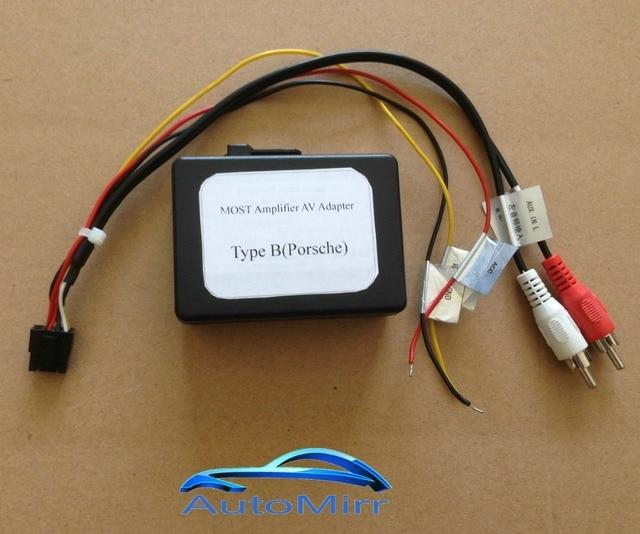 longate for porsche most rca aux audio adapter fiber optic power
