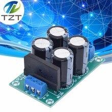 TZT PW28 двойной силовой фильтр усилитель мощности плата выпрямителя высокий ток 25А плоский мост Регулируемый блок питания DIY