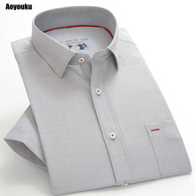 Aoyouku MD18 Fashion Mens Short Sleeve Business Classic Slim Fit Man Career Shirts Grace Formal Male Vintage High Quality Shirts