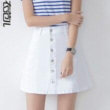 Free Shipping 2017 New Fashion Summer Mini Short Elegant Women Skirts Single-breasted Ladies Plus Size XS-4XL Jeans White Skirts