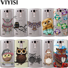 VIYISI Owl Animal For LG G6 Q6 G4 G5 Phone Case Coque X Power 2 Q8 K7 K8 K10 2017 Shell Soft Silicone TPU Back Cover Etui Capas tpu case for lg g5 colorful dot pattern phone protective shell
