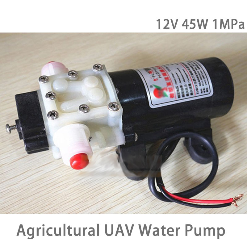 Water Pump Self Sucking Supercharge Pump Self Priming High Pressure 12V 45W 1MPa for Agricultural Plant Protection UAV 30mm tube arm folding connector for agricultural plant protection uav multicopter
