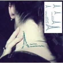 Eiffel Tower Temporary Tattoo Body Art Waterproof Tattoo Sticker