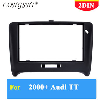 LONGSHI siyah Çift DIN Panel Seti Uydurma Çerçeve Araba Radyo Fasya 2000-2011 Audi TT Stereo Dash Trim 7 inç 6 inç 2DIN