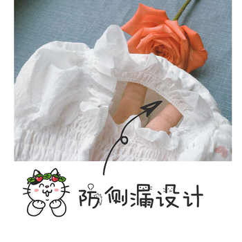 2 pcs Adult Diaper Skin-friendly cotton soft breath is suitable for 35-75kg Comfortable anti-side leakage elastic Adult Diaper