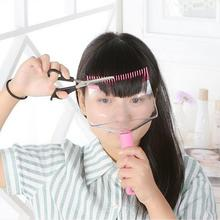 1pcs DIY Professional Bangs trimmed comb Women Self Hair Tools (B277)