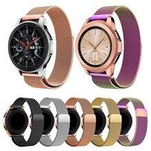 Ремешок для часов Samsung Galaxy, металлический браслет из нержавеющей стали с магнитной застежкой, 42 мм, 46 мм
