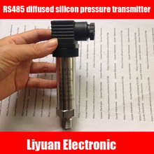 RS485 датчик давления/стандартный MODBUS RTU Датчик давления/нержавеющая сталь диффузный датчик давления кремния