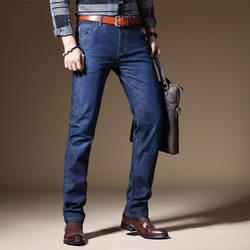 Осень и зима новый бизнес досуг прямые цилиндрические Брюки молодых мужчин эластичные мужские джинсы