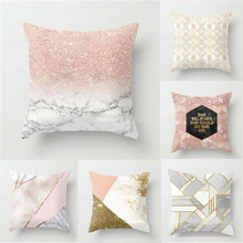 Square Peach skin cashmere Pillow Cover Rose Gold Pink Pillowcase Covers Waist Throw Home Accessories W3