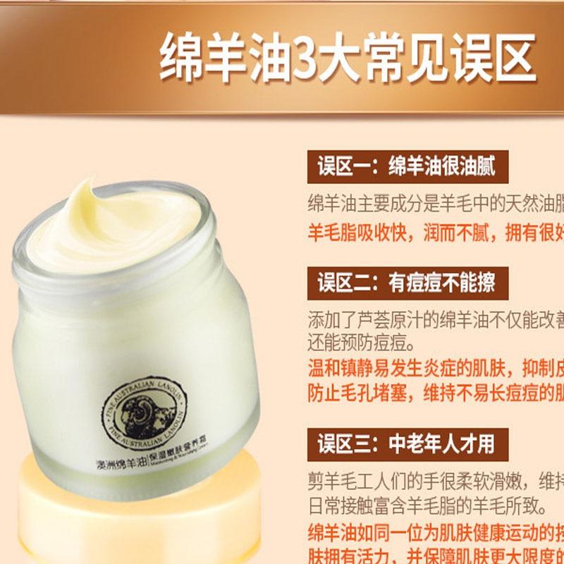 Genuine Australia Lanolin cream Nourishing Lotion 90g Whitening Moisturizing Oil Control Firming Facial Cream Smooth