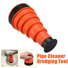 Kitchen Sink Plunger Cleaner High Pressure Powerful Manual Air Power Drain Blaster Pump For Bath Toilets Bathroom Cleaning Tools(China)