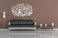 compare prices on islamic calligraphy art bismillah online