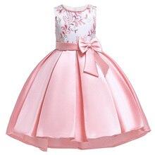 Sleeveless Bowknot Birthday Party Dress