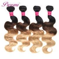 Puromi Brazilian Body Wave Honey Blonde Bundles Three Tone T1b/4/27 Hair Weave Bundles Non remy 3pcs/lot Hair Extension
