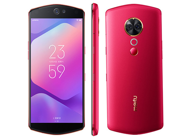 Brand New Original Meitu T9 Mobile Phone 4G LTE 4GB 6GB RAOM 64GB 128GB ROM 6.01