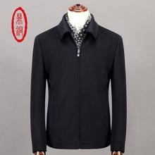 DINGTONG Men's Windproof Wool Jacket Casual Zippered Short Stylish Overcoat Business Slim Fitting Woolen Black Zip Jackets Coats