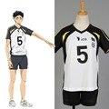 Haikyu!! Haikyuu Keiji Akaashi Volleyball Jersey Fukurodani Uniform Cosplay Costume # 5