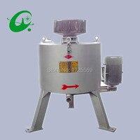 20 25 кг/ч картридж масляный фильтр фильтрации машина 1800r/мин Центробежный масляный фильтр