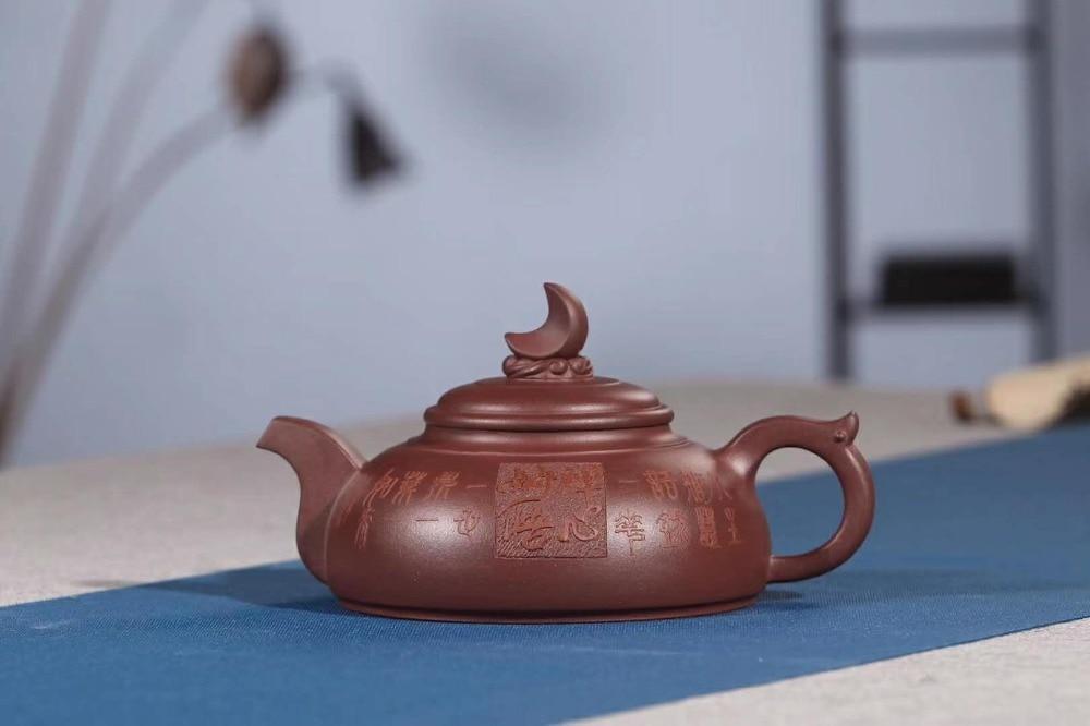 Qiuyue Yixing Pot Handmade Teapot Original Mine Old Purple Handicrafts  360ML Qiuyue Yixing Pot Handmade Teapot Original Mine Old Purple Handicrafts  360ML