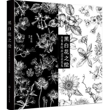 Blanco Y Negro Flor Pintado Para Jovenes Adultos Chino 100 Flores