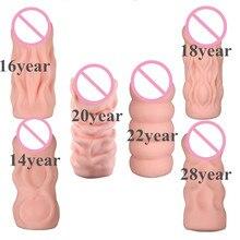 6 Стиль Реалистичная силиконовые искусственный влагалище мужской мастурбация карманная киска кубок мини реалистичные секс куклы секс игрушки для мужчин A20