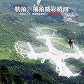 Сима X5C-1 версия x5c HD дистанционного воздушная Quadcopter бпла удаленного управления самолетом, С 200 миллионов камеры или нет камеры