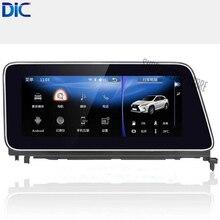 DLC sistema Android Para Lexus RX 2016 2017-200 t Volante autoradio Navegación GPS reproductor de Vídeo auto radio car styling