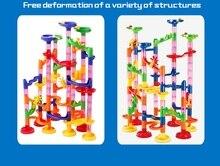 105PCS DIY Construction Marble Race Run Maze Balls High Quality STEM Learning Toy Maze Balls Track Building Blocks Educational