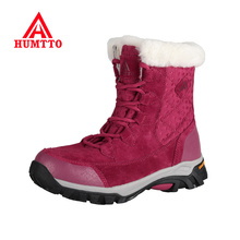 Outdoor Cold Resistant Profession Hiking Trainers Winter Plus Plush Women Snow Boots High Quality Genuine Leather Mountain Boots