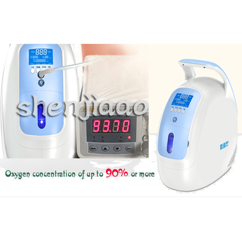 Heimgebrauch Medizinische sauerstoff konzentrator generator sauerstoff, der maschine Oxygenation maschine mit auto funktion KJR-Y11