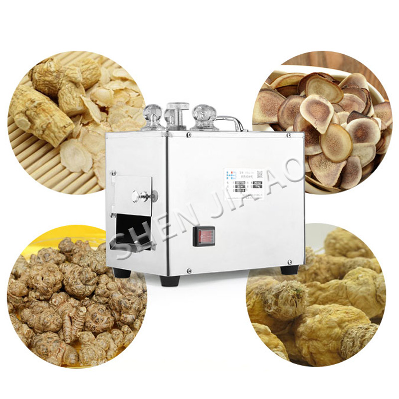 HBQ-601 Chinese Herbal Medicine Slicer Electric American Ginseng Slicer Commercial Automatic Ginseng Sanqi Slicer 220V 300WHBQ-601 Chinese Herbal Medicine Slicer Electric American Ginseng Slicer Commercial Automatic Ginseng Sanqi Slicer 220V 300W