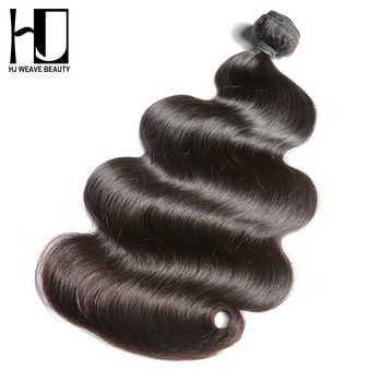 HJ Weave Beauty 8A Virgin Hair Human Hair Bundles Brazilian Hair Weave Bundles Body Wave 3 Bundles/Lot Free Shipping
