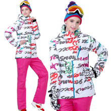 Gsou Snow ski jacket waterproof breathable winter outdoor thickening warm ski clothes trousers free shipping