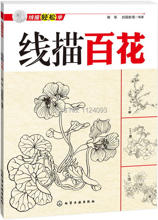 Chinese Flower Line Drawing : Easy flower drawing promotion shop for promotional