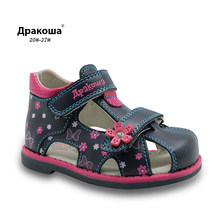 00ea256e9b33 Apakowa Summer Classic Fashion Children Shoes Toddler Girls Sandals Kids  Girls PU Leather Sandals Butterfly with