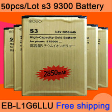 Wholesale 50Pcs/Lot For s3 battery Golden Li-ion Replacement Battery for s3 EB-L1G6LLU for Galaxy S3 i9300 battery стоимость
