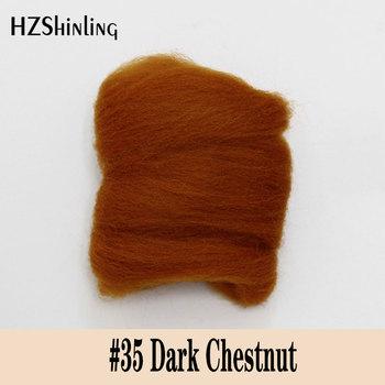 5g Super miękkie ciepłe filcowania krótkiego włókna wełny doskonały w igły filc i mokre czuł ciemny szatyn materiał z wełny tanie i dobre opinie DIY Needle Wool Nieregularne Rysunek Dark Chestnut