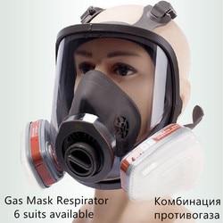 6800 de cara completa máscara de Gas filtros de 3M respirador 6001 2091 pintura de pulverización de Protección Industrial Química soldadura laboratorio a prueba de polvo