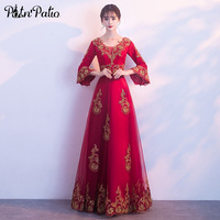 PotN Patio 3 4 Sleeves Lace Evening Dresses Elegant V Neck A Line Floor Length Long