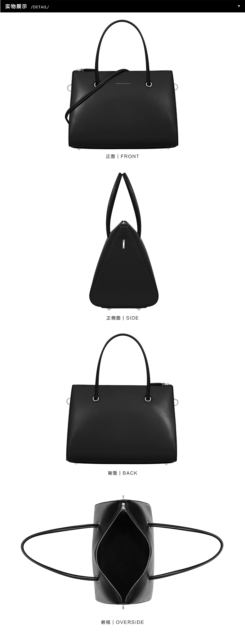 Charles Amp Keith Commuter Fashion Ck2 50780120 Minimalist Style Ampamp Mini Messenger Finenessbrand New Applicable Sceneleisure Brandcharles Numck2 Styleeuropean And American Shapepositive Trapezoidal