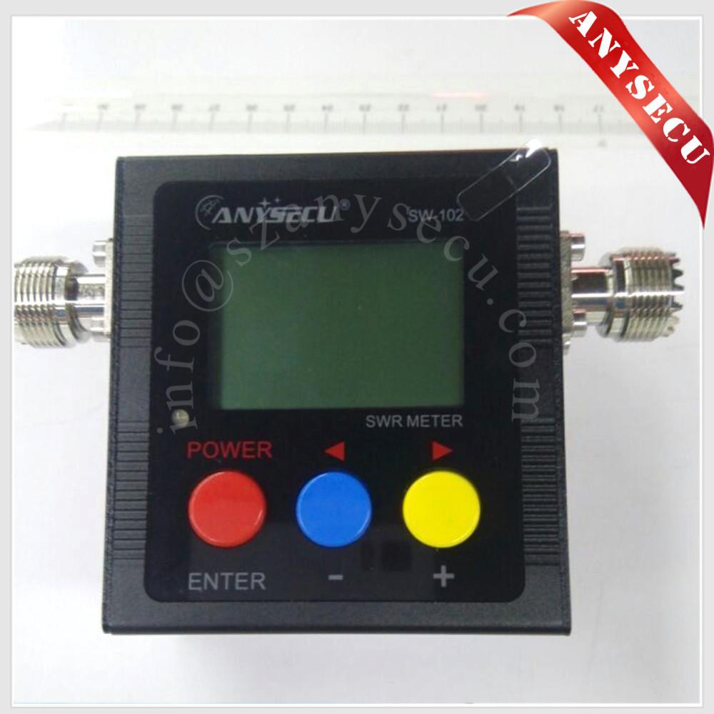 anysecu SW102-M  (10)