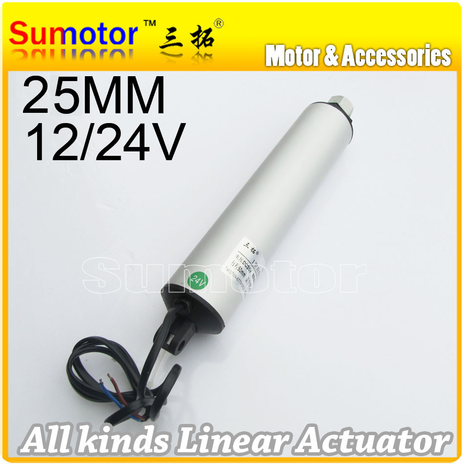 I25 1 inch(25mm) stroke 55 mm diameter DC 24V 130mm/s high speed Pusher 12Kg Electric Linear Actuator Motor window door medical dc 6v 24v high speed micro motor 130 type shaft diameter 2mm 2pcs
