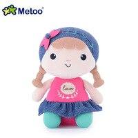 Kawaii Plush Sweet Cute Stuffed Animal Cartoon Kids Toys For Girls Children Baby Birthday Christmas Gift