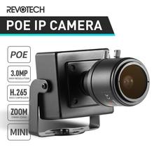 H.265 POE HD 3MP 2.8-12mm Manual Zoom Indoor IP Camera 1296P / 1080P Mini Security ONVIF P2P CCTV Cam Video Surveillance System