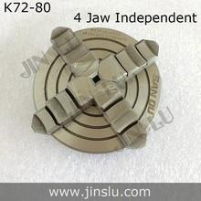 4 кулачковый патрон токарный независимый чак K72-80 80 мм руководство M6x3 для сварки позиционера Turntable1PK аксессуары для токарный станок