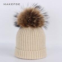 Winter Girl Poms Warm Knit Children Real Raccoon Fur caps Pom-pom Boy Baby Thick Elastic scarf hats New slouchy beanie kids