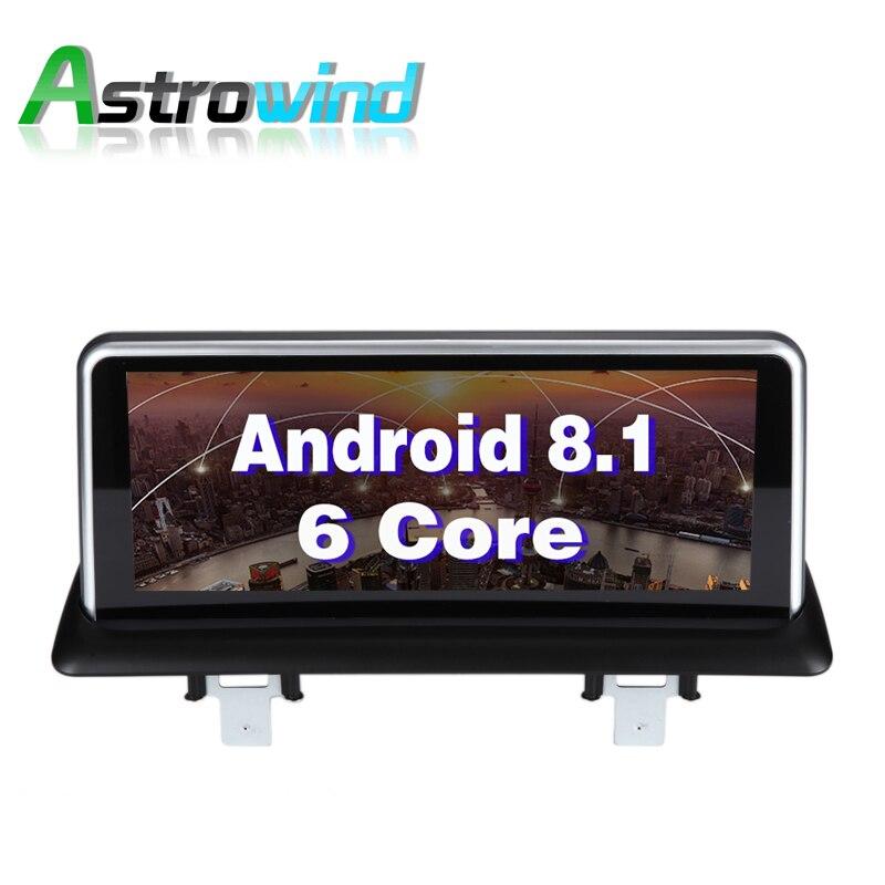 10.25 pouce 2g RAM 32g ROM Android 8.1 Système Voiture Multimédia de Navigation GPS Stéréo Radio Pour BMW 1 série 120i E81 E82 E87 E88