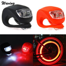 2X Head Front Rear Light Silicone 2017 New Bike Bicycle Cycling Head Front Rear Wheel LED Flash Light Lamp Jan 24
